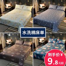 2.3米 床单单件学生宿舍床单1.8米双人床单被单单人床1.5m1.6