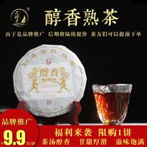 云南普洱茶熟茶化石碎银子老茶头散茶叶古树普洱茶勐海浓香型特级