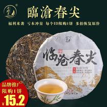 陈皮御柑园小礼盒普洱茶正宗新会陈皮柑普茶