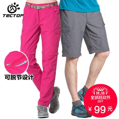 户外情侣速干脱节长裤男沙滩短裤女士休闲裤可拆卸长裤快干裤夏季