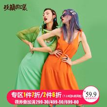 妖精的口袋夏季新款毛织裙韩版可调节吊带连衣裙中长款针织裙子女图片