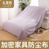 家具防尘布遮盖防灰尘沙发遮灰布床防尘罩遮尘布大盖布挡灰布家用图片