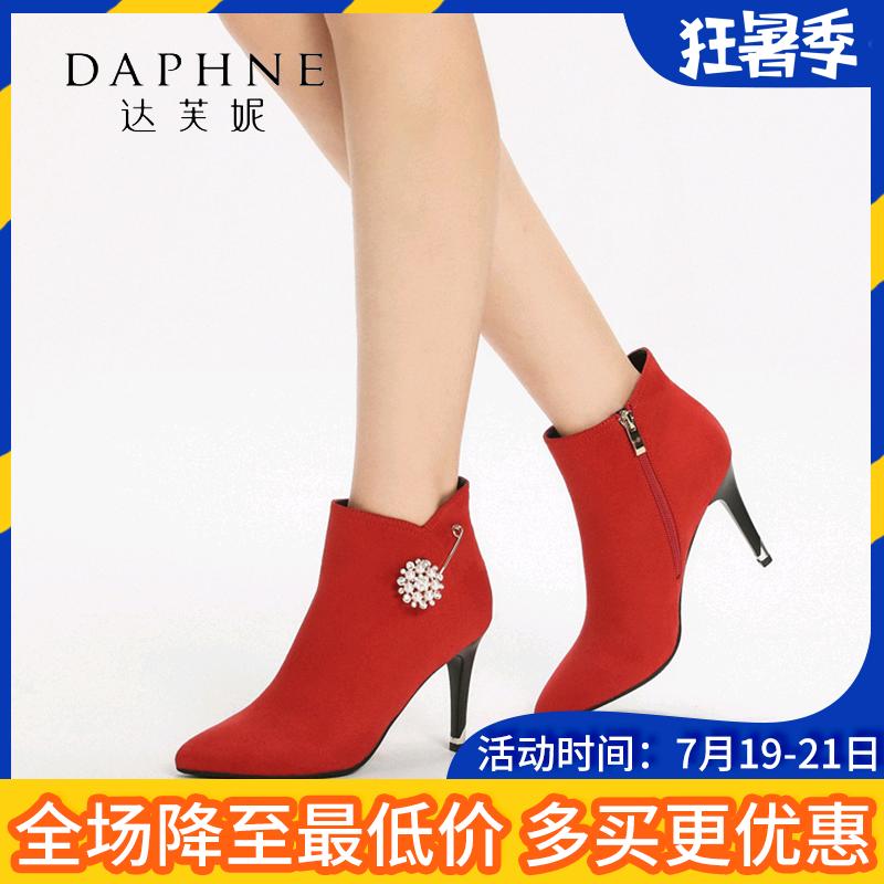 Daphne/达芙妮短靴女新款时尚尖头短筒女靴子 秋冬细跟高跟马丁靴
