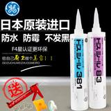 日本进口东芝GE83玻璃胶防水防霉厨卫中性硅胶耐候密封胶白色透明