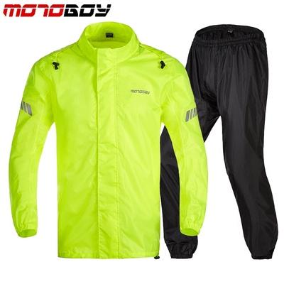 MOTOBOY摩托车骑行雨衣套装服裤分体机钓披鱼户外成人男女商务薄