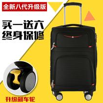 SUP铝镁合金拉杆箱男女万向轮旅行箱20/24/26/29寸行李箱皮箱网红