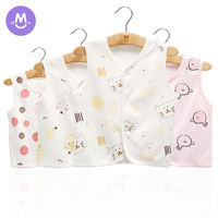 Baby vest newborn baby child vest boy girl 0 spring summer 1 cotton 3 years old thin vest