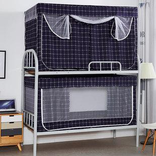 大学生宿舍蚊帐床帘寝室上铺下铺防尘顶遮光床幔两用一体式带支架