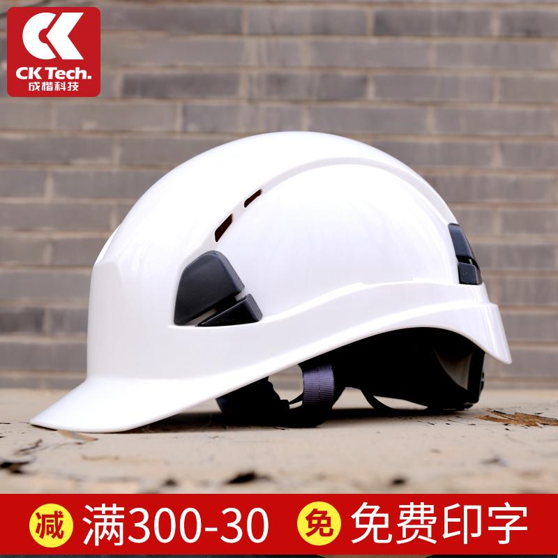 Шлемы Артикул 565067230871