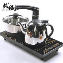 美阁  茶具配件套装 三四合一快速炉烧水壶 自动抽上水
