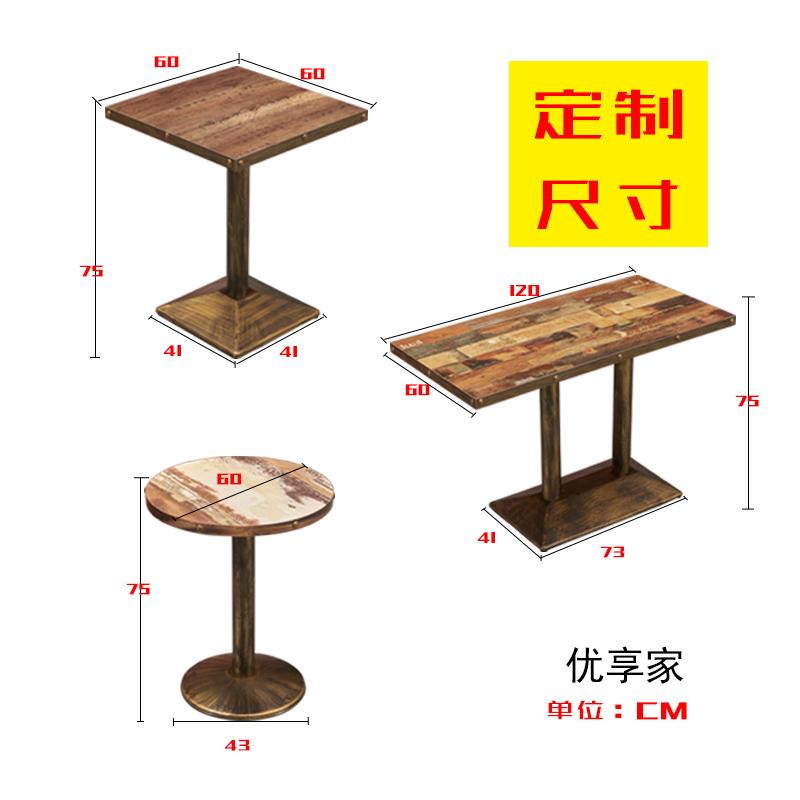 复古小吃饭馆快餐长方形桌子西餐屋咖啡厅奶茶甜品店小圆桌工业风
