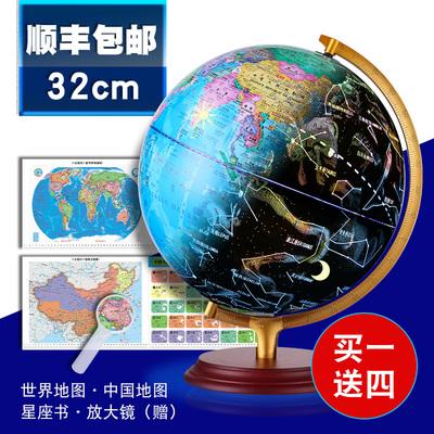 地球仪高清大号