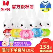 火火兔f6s儿童早教故事机正品无线WiFi下载充电益智智能g6s早教机