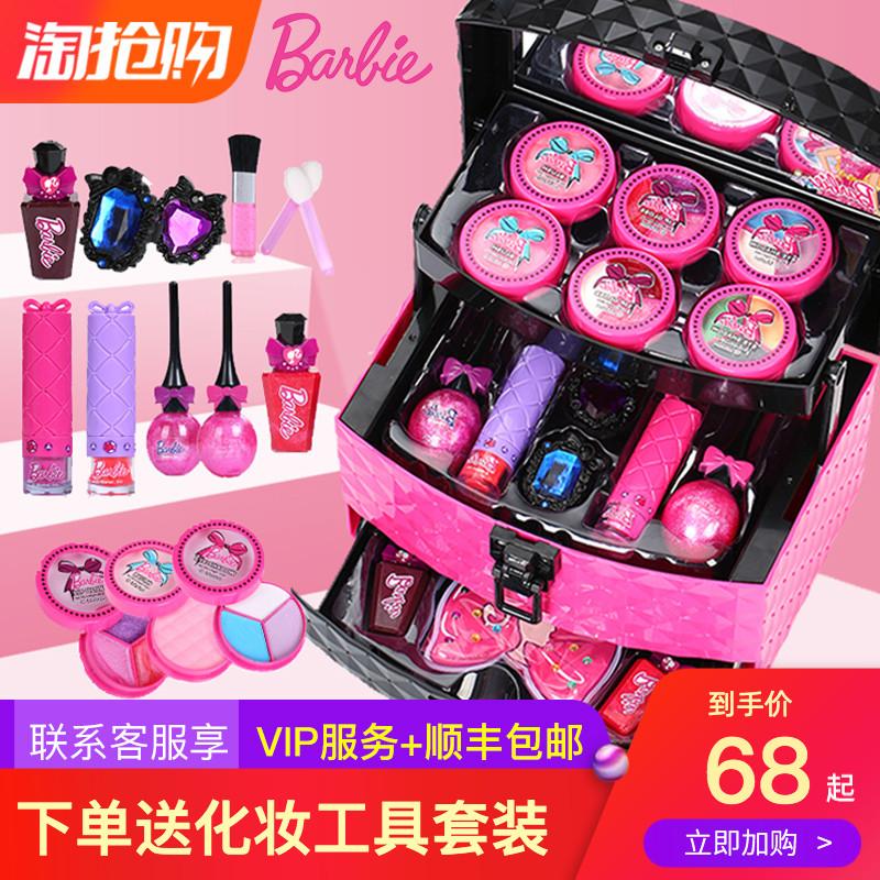 芭比儿童化妆品套装无毒公主女孩女童小孩子化妆盒彩妆玩具可水洗