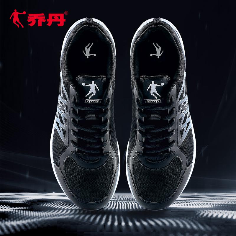 乔丹休闲跑步鞋男秋冬新款网面透气防滑耐磨椰子鞋运动鞋慢跑鞋子