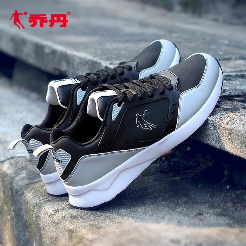 乔丹运动鞋男鞋跑步鞋秋冬保暖鞋子防水休闲鞋复古阿甘鞋学生板鞋