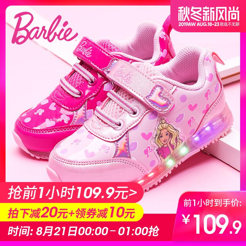 Детские кроссовки Артикул 599540584679
