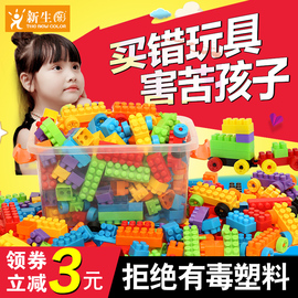儿童积木桌多功能塑料玩具益智大颗粒男孩女孩宝宝拼装拼插legao图片