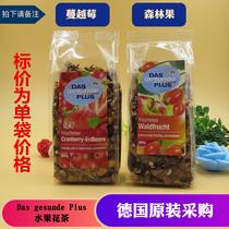 水果茶BerriesWild袋25川宁综合野莓果香红茶秋享果茶惠