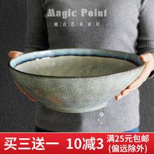 复古冰裂纹10寸碗日韩餐厅麻辣香锅碗大面碗 创意陶瓷大汤碗 时尚