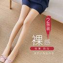 夏季防勾丝隐形肉色钢丝袜浅肤色打底裤女薄款微压打底袜子2条装