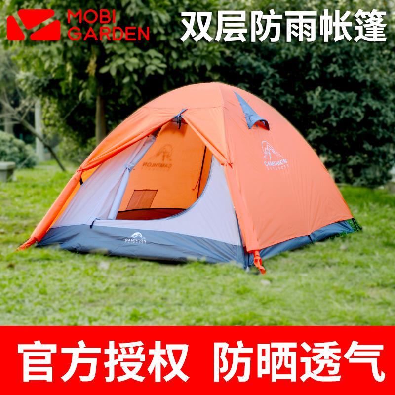 Палатки Артикул 534547242851