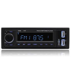 通用车载MP3播放器汽车U盘插卡收音机改装原车录音机CD DVD功放机