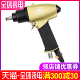 Baima BM-8HMDA pneumatic wrench 3/8 gun type wind wrench 8H wind pull mini sleeve wind gun square head 10mm