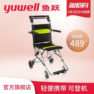 鱼跃便携式轮椅2000型铝合金老人轻便折叠手推飞机轮椅车代步车小销量排行