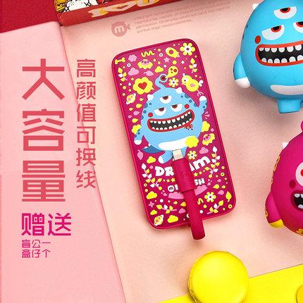 黑鱼可爱超薄充电宝自带线卡通个性创意苹果华为vivo手机移动电源