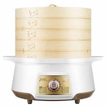 竹香电蒸笼商用蒸锅大容量多功能蒸汽锅自动断电蒸鱼器家用电蒸锅