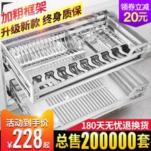 帝米尼拉篮厨房橱柜304不锈钢双层缓冲抽屉式厨柜调味架碗碟碗篮