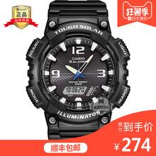 正品卡西欧男士手表太阳能学生潮流防水运动表电子表AQ-S810W-1A