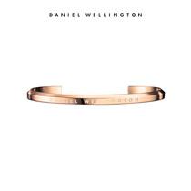 丹尼尔惠灵顿dw手镯手表配饰饰品男女手镯Danielwellington