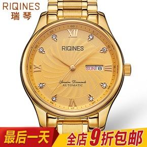 瑞琴正品商务手表全自动机械表男士休闲防水18K金表男黄金色男表