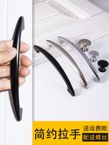 门木门明装新中式拉手木门橱柜门把手通道门推拉门移门明装大木门