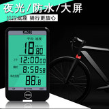 Shundong bicycle code table riding waterproof luminous wireless odometer Chinese big screen mountain bike cable code table