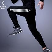 运动裤男高弹春夏休闲长裤青少年足球训练裤速干跑步健身裤篮球裤