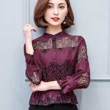 Spring and Autumn 2008 New Women's Lace Bottom Blouse Fashion Chiffon Shirt Long Sleeve Spring Blouse Tide