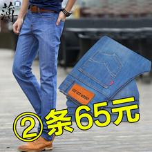 秋季牛仔裤男超薄款青年宽松商务男裤休闲修身直筒长裤子夏季男裤