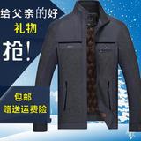 秋冬外套男中年夹克装上衣加绒保暖中老年立领夹克老人外套爸爸装