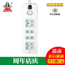 2.8 1.8 子弹头插座排插线板插排TS005 3.6米4插位电源插座接线板