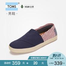 平底懒人鞋 海军蓝美国国旗帆布Avalon休闲鞋 TOMS男鞋