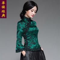 华族经典中式女装改良旗袍上衣复古长袖中国风汉服民国唐装女春夏