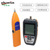 Cunninghamia lance line finder line SML-268 network line gauge network line finder line multifunction line patrol anti-interference checker