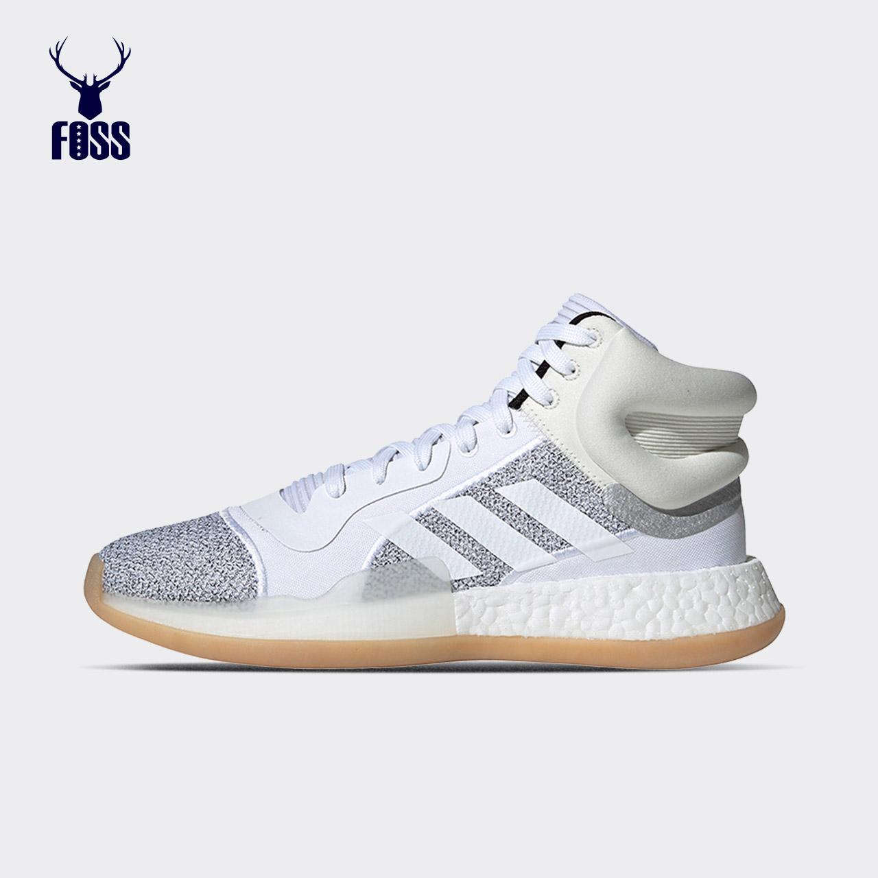 【FOSS】阿迪达斯2019男子Marquee Boost篮球BOOST篮球鞋BB9299