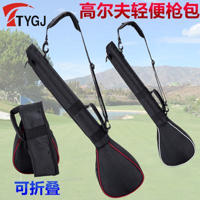新品!高尔夫枪包 可折叠便携球包 可装3支球杆 迷你球杆包袋杆套