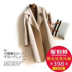 女式羊绒大衣