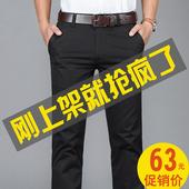 男裤 直筒纯棉宽松欧美商务长裤 男士 NIANJEEP休闲裤 春夏季新款图片