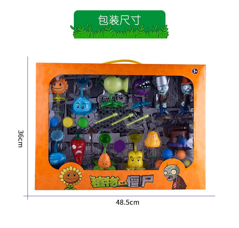 植物大战僵尸全套礼盒软胶弹射对战玩具豌豆寒冰射手可发射打僵尸